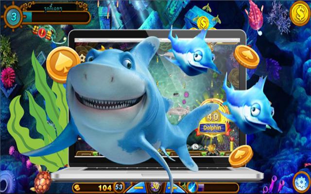 ข้อดีของเกมยิงปลาออนไลน์-เกม